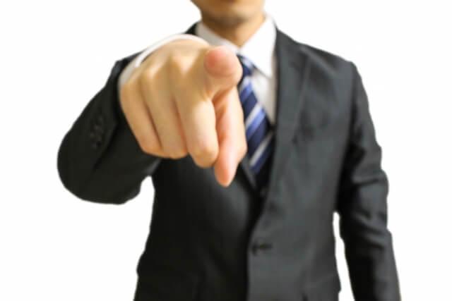 激務な仕事を充実させる働き方とは?